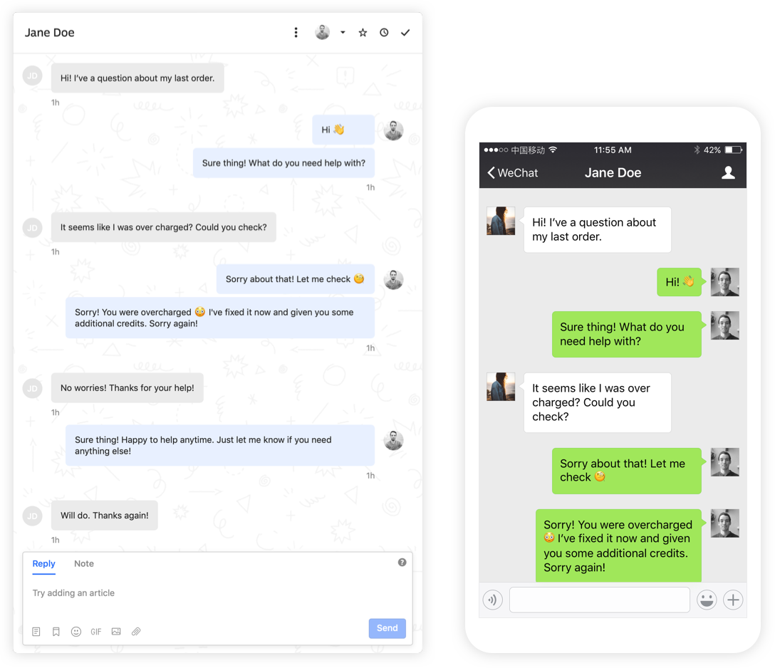 Product screenshot showing the Intercom WeChat integration in action